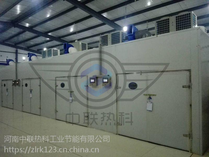 空气能热泵干燥设备 邢台中联热科180225 明胶烘干机 无污染节能机器 网带式