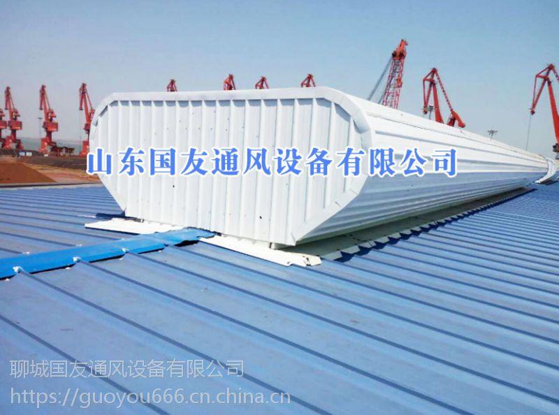 晋州市屋顶风机 通风气楼 通风气楼厂家 通风天窗生产厂家