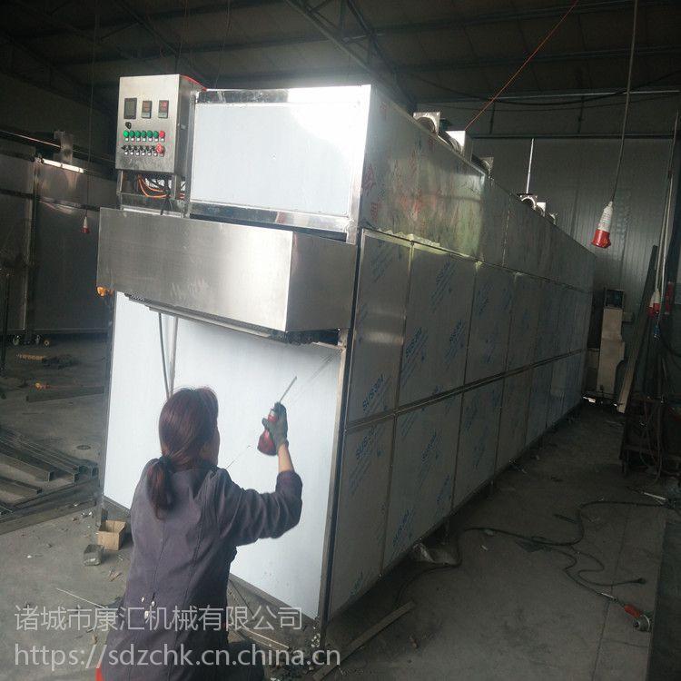 大型红薯片烘干机 康汇牌茶叶干燥设备价格 直销不锈钢烘干线