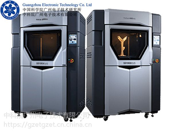 objet3d打印机工业手板模型3D打印机