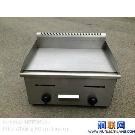 崇州鱿鱼烧烤机顺德燃气铁板鱿鱼机顺德