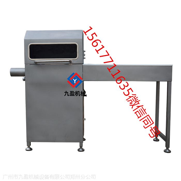 郑州 九盈 牛肉填充整形设备 肥牛肥羊打卷机大型气动填充机