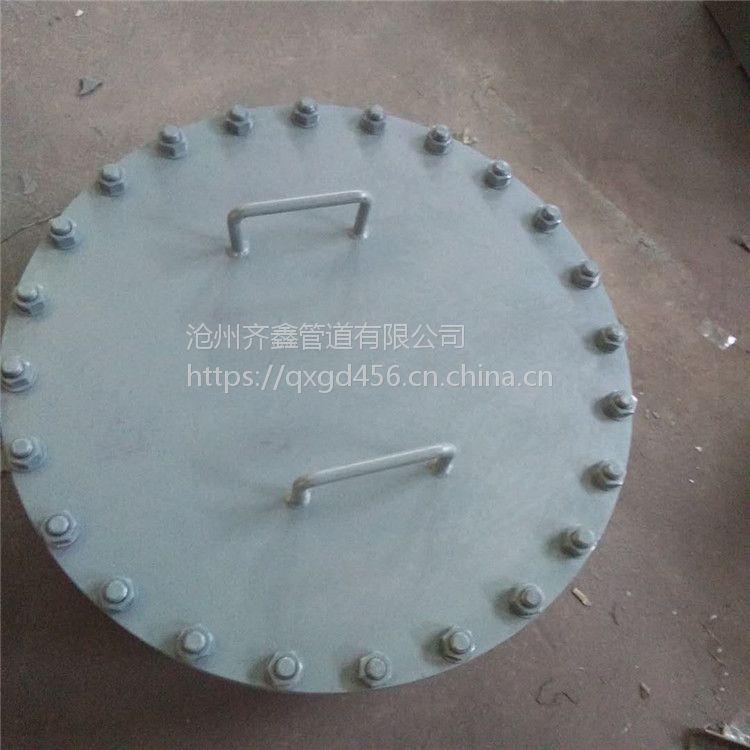 齐鑫专业生产DN500常压垂直吊盖人孔