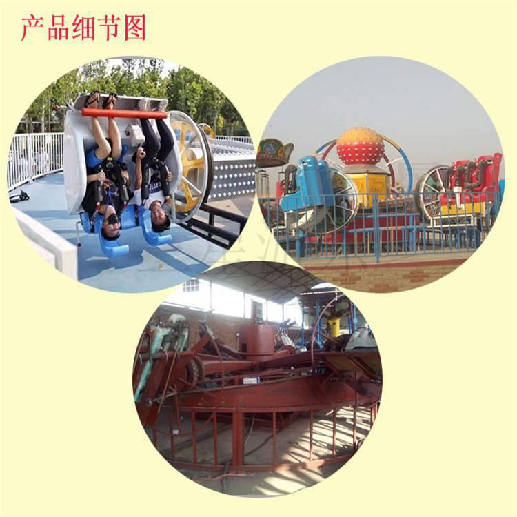 刺激好玩的公园游艺设施翻滚音乐船娱乐项目三星定制