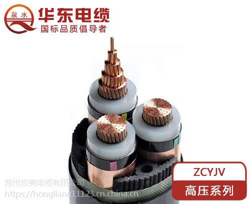 华东直销35KV及以下电力电缆