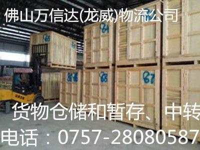 找乐从到柳州柳北区物流公司/专线哪家好
