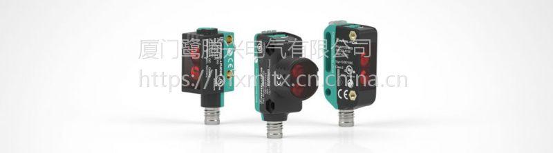 全新原装倍加福P+F 光电传感器 M100/MV100-RT/35/76A/103/115