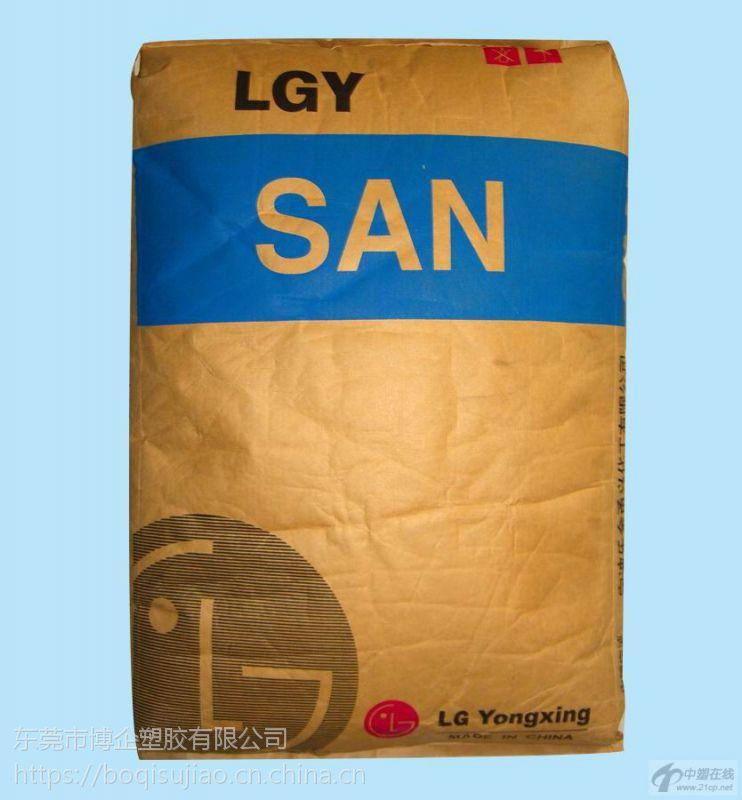 丙烯腈-苯乙烯共聚物 优良的耐溶剂性 SAN/AS 韩国锦湖 330I 韩国进口