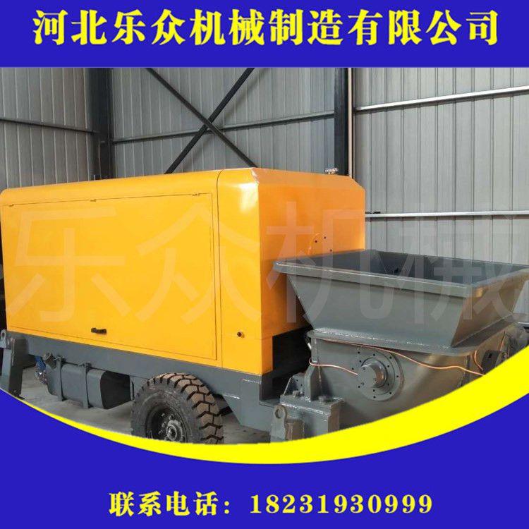 乐众牌LZ-30型细石混凝土输送泵 卧式二次结构浇筑机 液压二次构造柱泵上料机