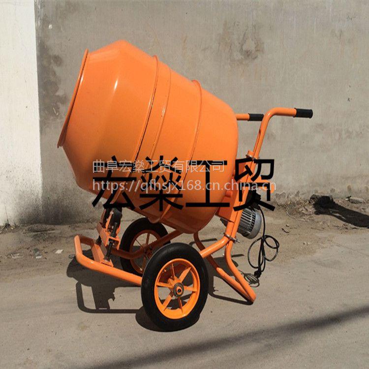 家用小型建筑施工混凝土单相搅拌机 220v可移动搅拌机