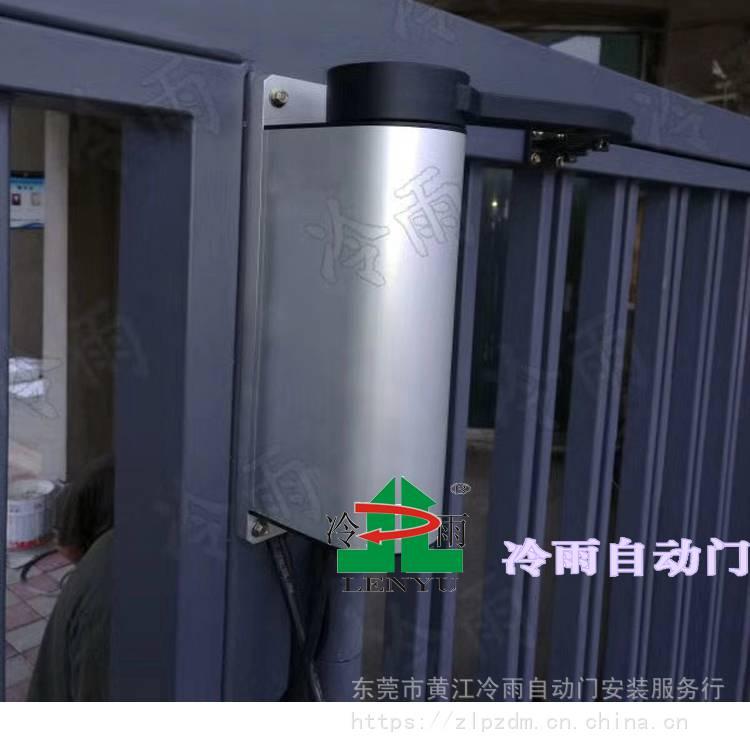 安装上海崇明90度室外防水平开自动门 可外接门禁的多功能电动闭门器 冷雨LEY遥控平开门电机