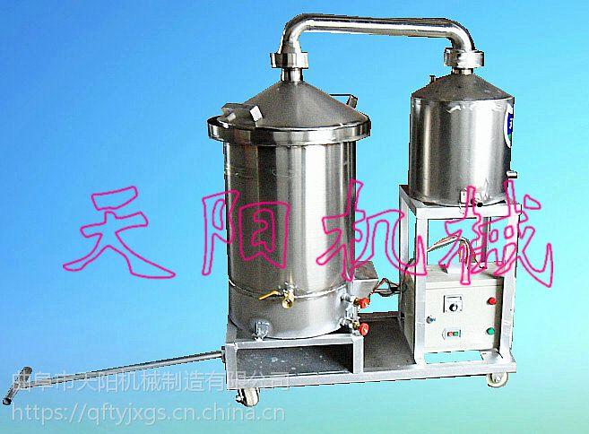 广东多功能电加热酿酒设备厂家