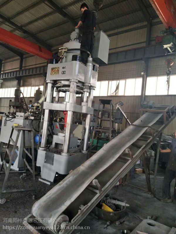 全自动还原铁压块机Y鑫源液压生产销售
