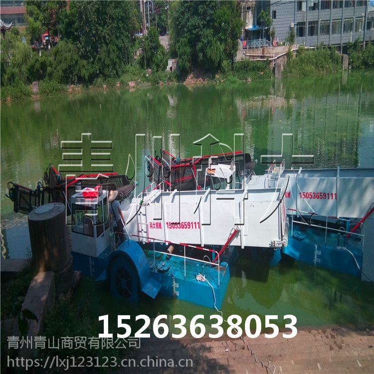 湖南河道清漂船、水上割草机械、水草打捞船