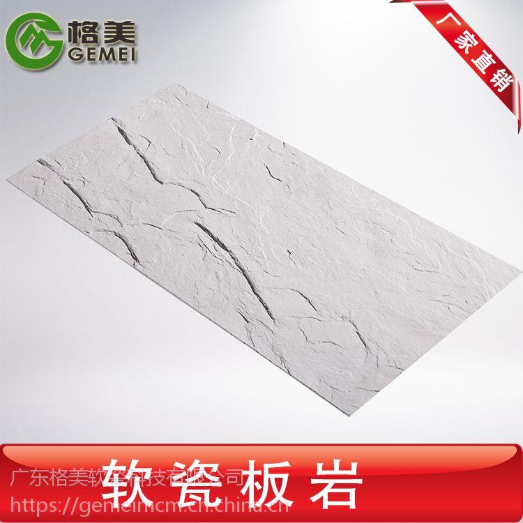 杭州格美软瓷砖厂家专注品质高安全可靠