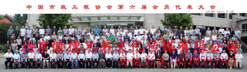 北京活动会议、晚会、发布会、讲座拍摄录像、摄影
