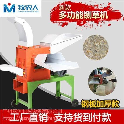 铡草粉碎机价格|铡草粉碎机|农冈机械