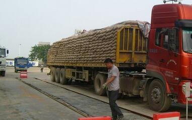 http://himg.china.cn/0/4_718_235190_381_239.jpg