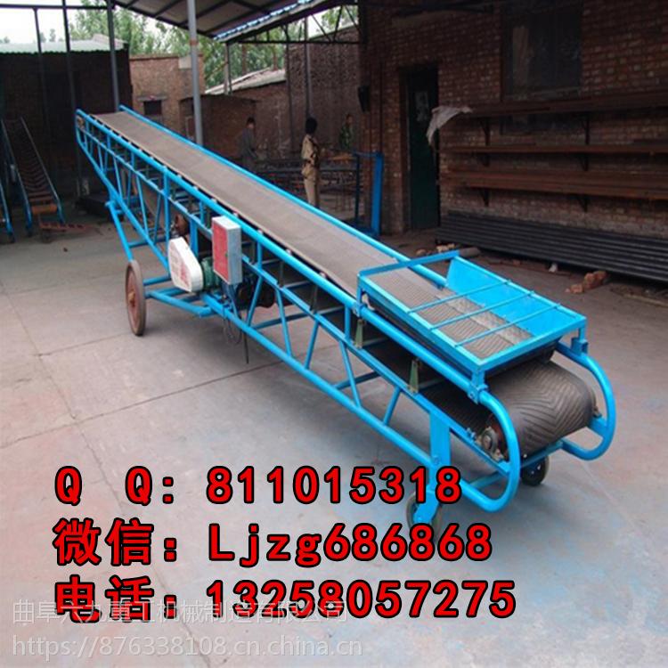 辛集市 供应 自动化铝型材输送机 电控化双变幅皮带机 六九重工 带式传送机型号