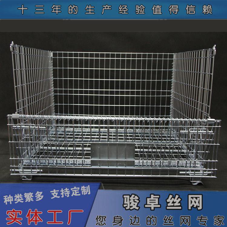 镀锌仓库笼|物料快递笼|储物金属网箱批发
