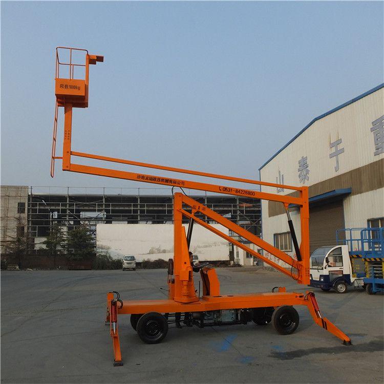 LZQB-10M车载式升降平台 360度曲臂旋转式升降机批发公司