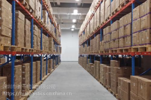 深圳荟千物流,仓储货物托管、电商仓库一体化配送服务