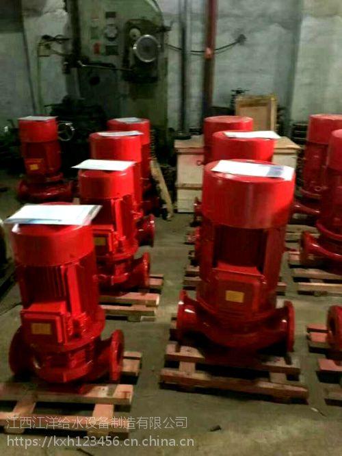 消防泵工作原理XBD3.2/27.8-80L-160I喷淋泵控制柜