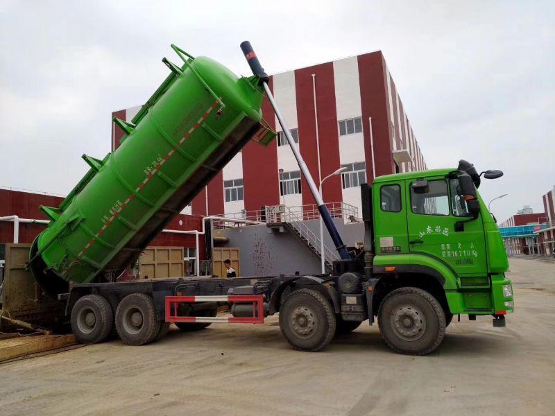 20-25方污泥运输车工作视频