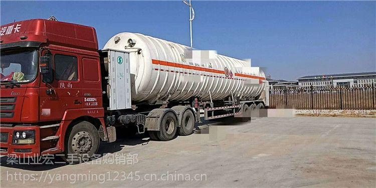 二手天然气LNG运输车 储罐/不锈钢储罐运输罐49