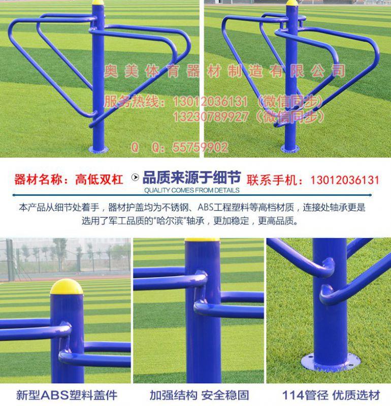 http://himg.china.cn/0/4_718_240542_770_800.jpg