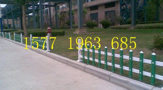 100%原生料西安PVC草坪护栏15771963685质量好才是真的好