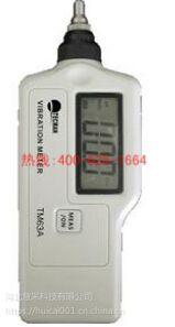 营口振动测试仪便携一体式测振仪 TM63A振动测试仪/便携一体式测振仪性价比