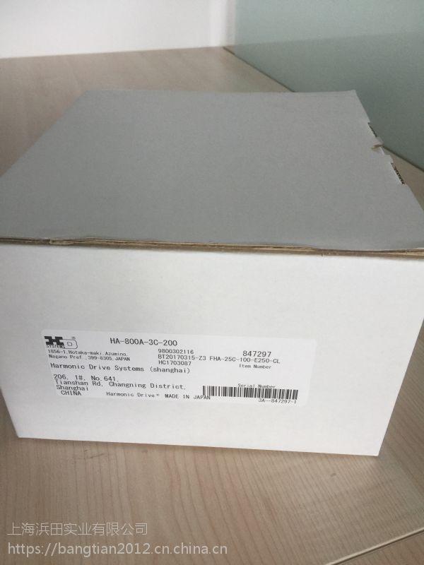哈默纳科高强调质钢谐波单元CSD-20-120-2UF