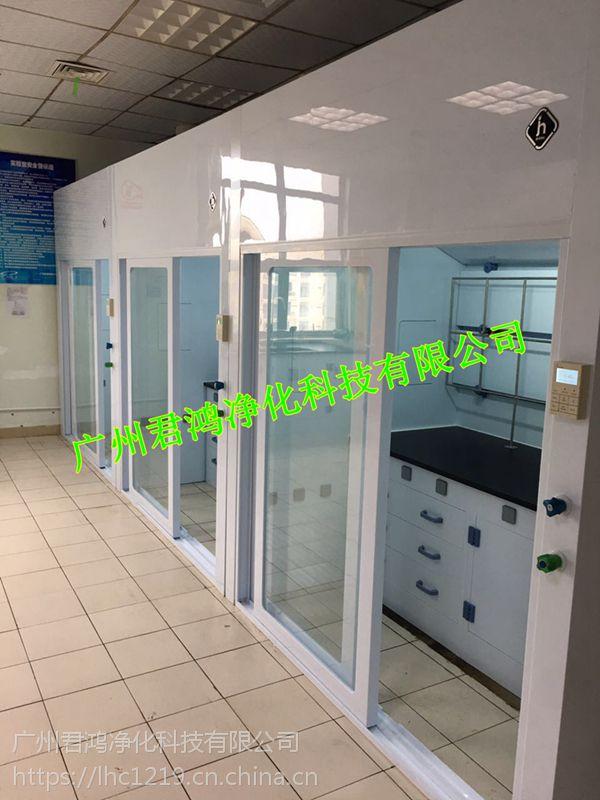 从化君鸿净化实验室设备pp(玻璃钢)通风柜直销