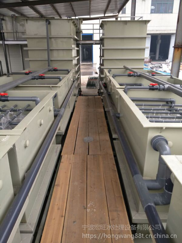 30T/D工业废水处理设备 宁波宏旺水处理