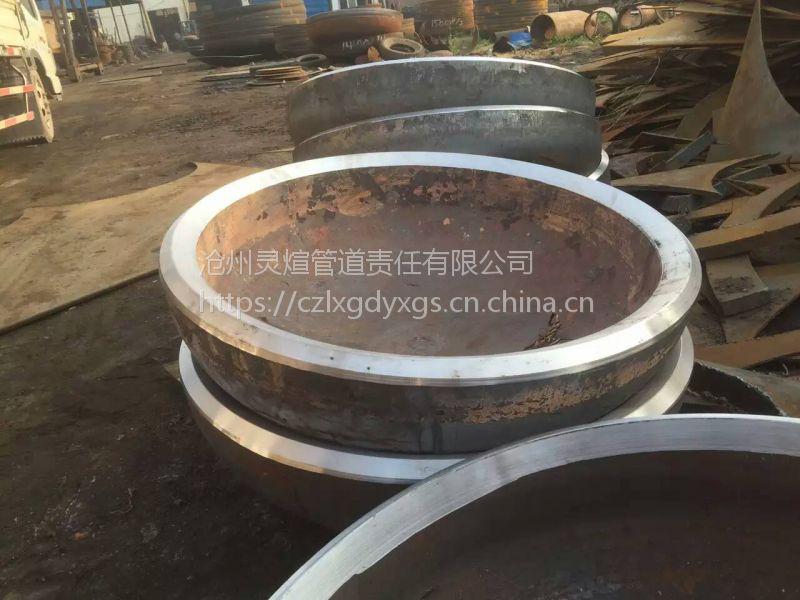 灵煊管道1400半球形封头国标碳钢
