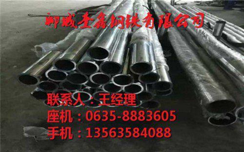http://himg.china.cn/0/4_719_236660_500_312.jpg