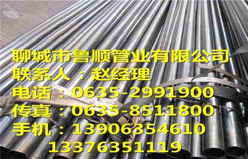 http://himg.china.cn/0/4_719_237382_500_320.jpg