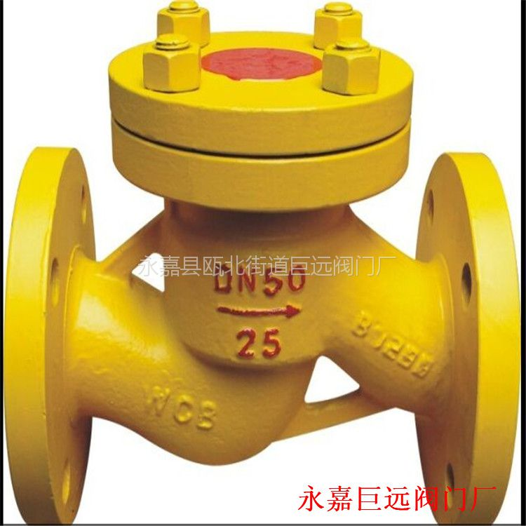 H44B 铸钢氨气止回阀 H44B-16C 永嘉巨远阀门厂