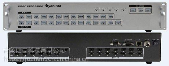 太原网络中控控制视频矩阵_青云9进9出网络中控控制视频矩阵_为液晶拼接而生的视频矩阵