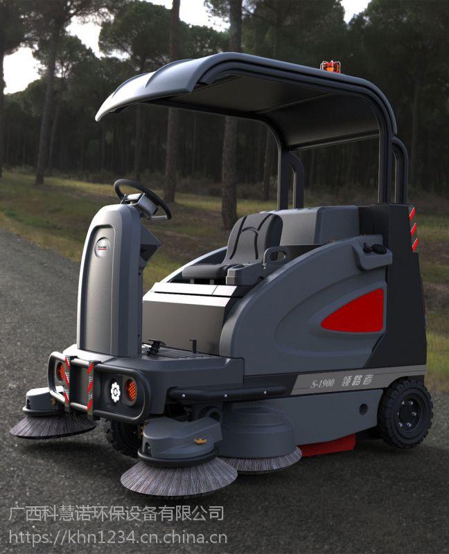 玉林扫地车品牌工业道路清扫用玉林座驾式式洗地机清扫无扬尘