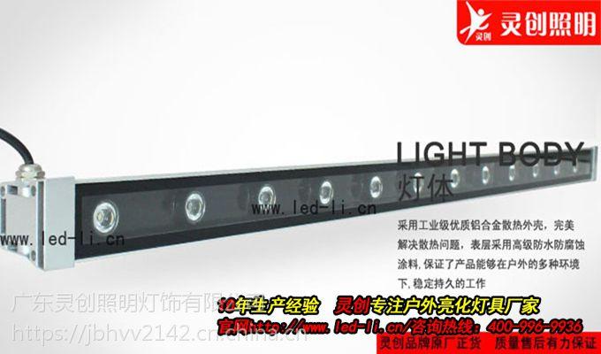 云南昆明LED洗墙灯内控七彩十年研发生产经验值得信赖品牌灵创照明