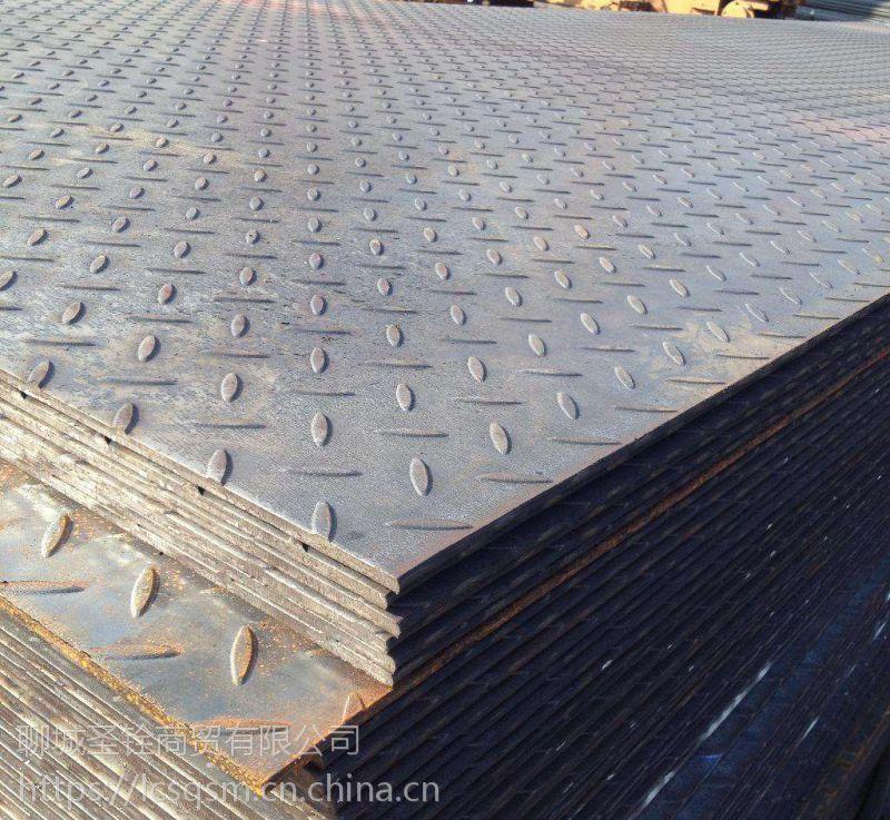 莱钢花纹板 Q235B花纹板 20#耐磨板