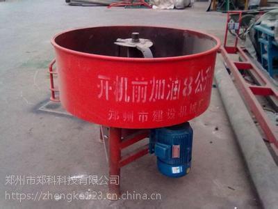 陕西安康郑科一米三直径立式平口搅拌机底板加厚耐用