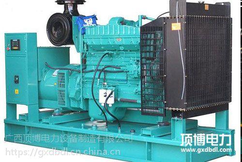 200KW东风康明斯柴油发电机组200千瓦康明斯发电机价格顶博电力