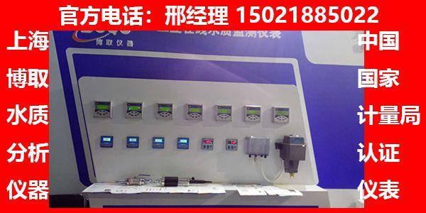 http://himg.china.cn/0/4_71_1050083_600_300.jpg