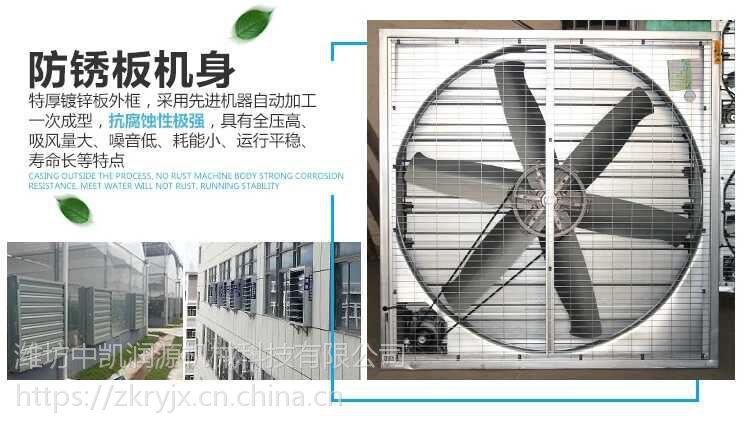 山东负压风机厂家直销订做畜牧风机 玻璃钢负压风机