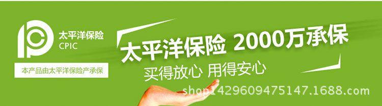 2000w网址_保险2000w