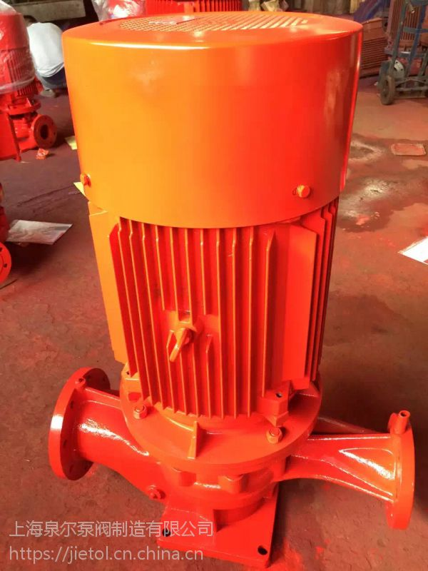 XBD4/20-SLH消防泵,喷淋泵,消火栓泵,消防水泵品牌排名