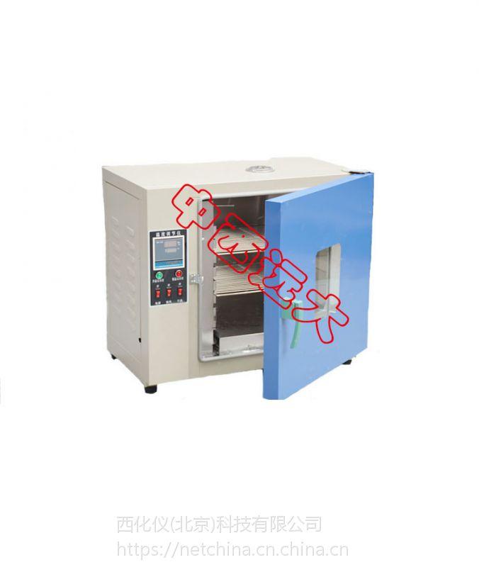中西dyp 电热恒温干燥箱(中西器材)库号:M397344